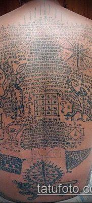 тату сак янт №798 – достойный вариант рисунка, который легко можно использовать для переработки и нанесения как тату сак янт для женщин