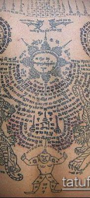 тату сак янт №405 – эксклюзивный вариант рисунка, который легко можно использовать для переделки и нанесения как Tatu sak yant