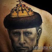 Значение тату «шапка Мономаха»