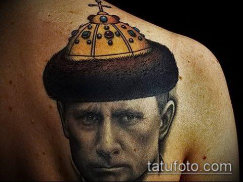 фото тату шапка Монома (Monomach's) (значение) - пример рисунка - 008 tatufoto.com