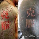 Фото Сколько заживает тату (Tattoo) (значение) - пример рисунка - 005 tatufoto.com