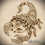 Фото скорпион хной (Tattoo Scorpion henn) (значение) - пример рисунка - 030 tatufoto.com