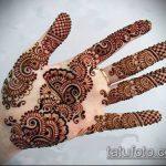 Фото тату Узоры хной (tattoo henna) (значение) - пример рисунка - 064 tatufoto.com