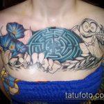 Фото тату лабиринт рисунок (Tattoo labyrin) (значение) - пример рисунка - 055 tatufoto.com