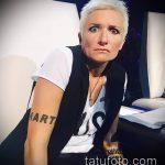 фото Тату Дианы Арбениной (tattoo) (значение) - пример рисунка - 006 tatufoto.com