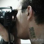 фото Тату Павла Прилучного (tattoo) (значение) - пример рисунка - 020 tatufoto.com