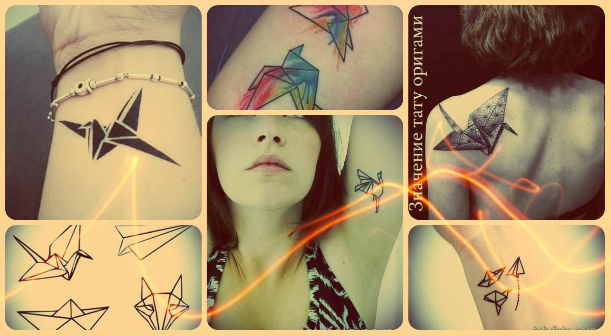 Значение тату оригами - информация и фото примеры рисунков