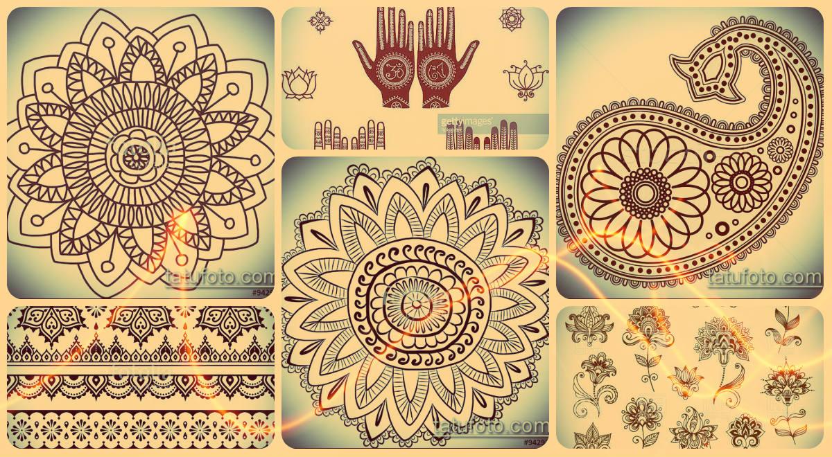 Значение элементов мехенди - примеры рисунков