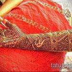 Фото Свадебное мехенди (рисунки хной) - 22052017 - пример - 010 Wedding mehendi