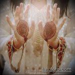 Фото Свадебное мехенди (рисунки хной) - 22052017 - пример - 026 Wedding mehendi