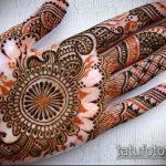 Фото Свадебное мехенди (рисунки хной) - 22052017 - пример - 033 Wedding mehendi