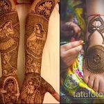 Фото Свадебное мехенди (рисунки хной) - 22052017 - пример - 035 Wedding mehendi