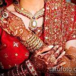 Фото Свадебное мехенди (рисунки хной) - 22052017 - пример - 039 Wedding mehendi