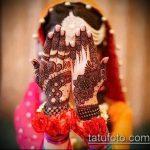 Фото Свадебное мехенди (рисунки хной) - 22052017 - пример - 047 Wedding mehendi