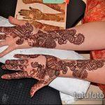 Фото Свадебное мехенди (рисунки хной) - 22052017 - пример - 049 Wedding mehendi