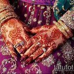 Фото Свадебное мехенди (рисунки хной) - 22052017 - пример - 088 Wedding mehendi
