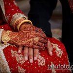 Фото Свадебное мехенди (рисунки хной) - 22052017 - пример - 096 Wedding mehendi