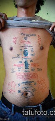 Фото Тату талисман – пример – 29052017 – пример – 007 Tattoo Talismans