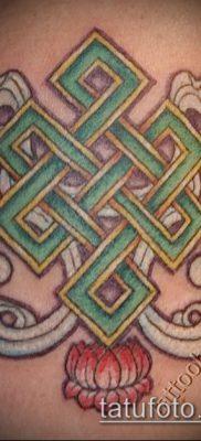 Фото Тату талисман – пример – 29052017 – пример – 024 Tattoo Talismans