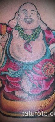 Фото Тату талисман – пример – 29052017 – пример – 025 Tattoo Talismans