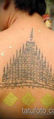 Фото Тату талисман – пример – 29052017 – пример – 027 Tattoo Talismans