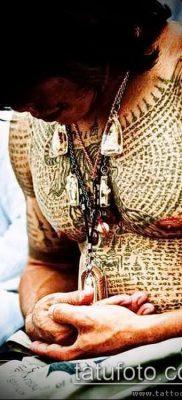 Фото Тату талисман – пример – 29052017 – пример – 030 Tattoo Talismans