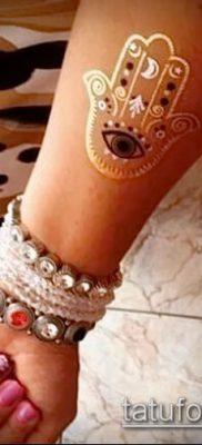 Фото Тату талисман – пример – 29052017 – пример – 031 Tattoo Talismans.W665