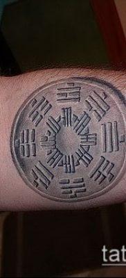 Фото Тату талисман – пример – 29052017 – пример – 038 Tattoo Talismans