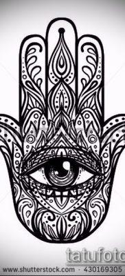 Фото Тату талисман – пример – 29052017 – пример – 064 Tattoo Talismans