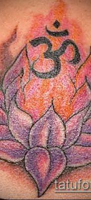 Фото Тату талисман – пример – 29052017 – пример – 065 Tattoo Talismans.tattoo
