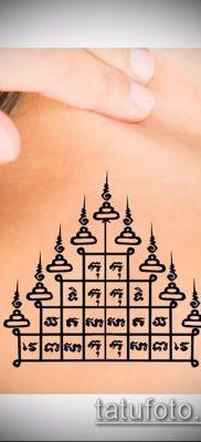Фото Тату талисман – пример – 29052017 – пример – 071 Tattoo Talismans