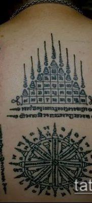 Фото Тату талисман – пример – 29052017 – пример – 074 Tattoo Talismans