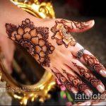 Фото мандала хной - 20052017 - пример - 039 Mandala henna