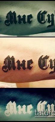 Фото тату Бог мне судья – 25052017 – пример – 017 Tattoo God is my judge
