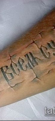 Фото тату Бог мне судья – 25052017 – пример – 019 Tattoo God is my judge