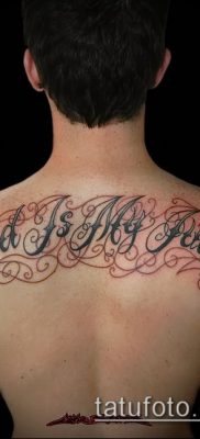 Фото тату Бог мне судья – 25052017 – пример – 031 Tattoo God is my judge
