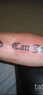 Фото тату Бог мне судья – 25052017 – пример – 042 Tattoo God is my judge