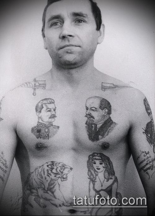Татуировка ленин сталин фото