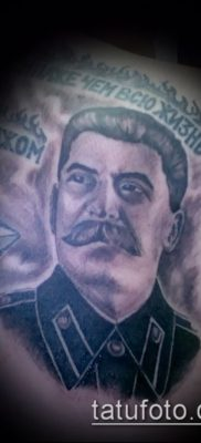 Фото тату сталин – 20052017 – пример – 015 Stalin tattoo