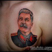 Значение тату Сталина