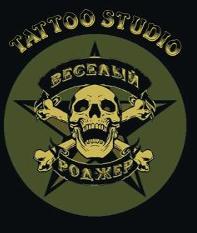 Веселый Роджер - Москва - Лобня - фото страницы вк - логотип