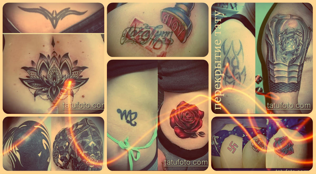 Исправление и перекрытие старых татуировок - фото примеры работ