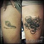 Фото Исправление и перекрытие старых тату - 12062017 - пример - 009 tattoo cover up