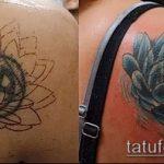 Фото Исправление и перекрытие старых тату - 12062017 - пример - 046 tattoo cover up