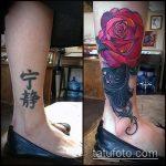 Фото Исправление и перекрытие старых тату - 12062017 - пример - 057 tattoo cover up