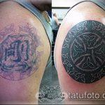 Фото Исправление и перекрытие старых тату - 12062017 - пример - 070 tattoo cover up