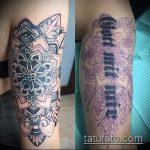 Фото Исправление и перекрытие старых тату - 12062017 - пример - 084 tattoo cover up