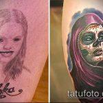 Фото Исправление и перекрытие старых тату - 12062017 - пример - 095 tattoo cover up