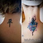 Фото Исправление и перекрытие старых тату - 12062017 - пример - 097 tattoo cover up