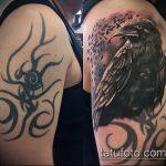 Фото Исправление и перекрытие старых тату - 12062017 - пример - 098 tattoo cover up